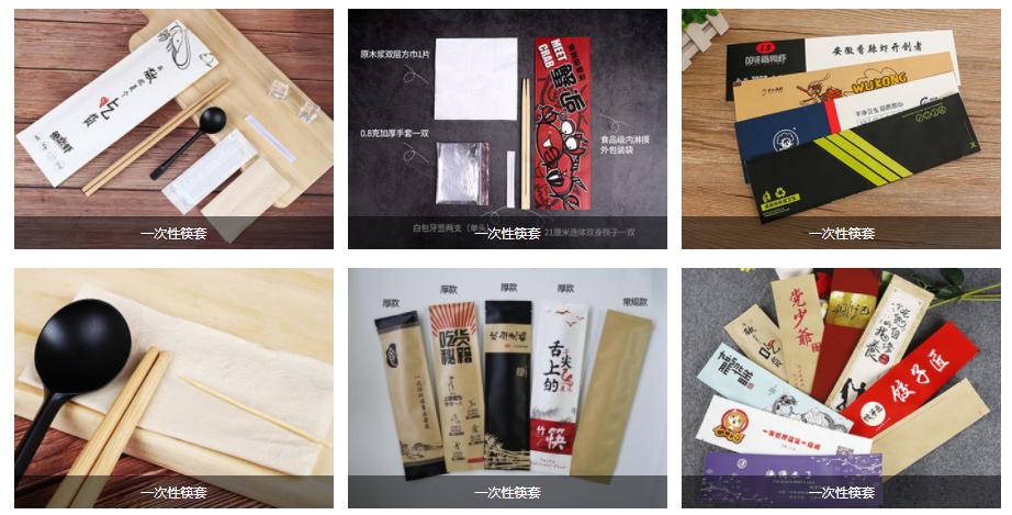 山东跃尚日用品有限公司