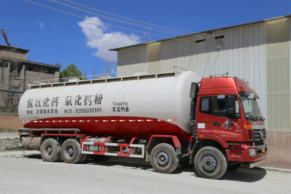 西北氫氧化鈣廠家